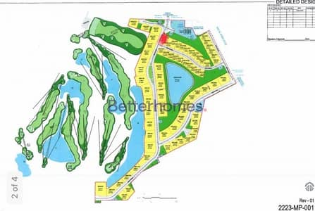Plot for Sale in Meydan City, Dubai - Large corner plot