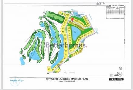 ارض سكنية  للبيع في ميدان، دبي - Meydan| Race Course villas | Large plot|