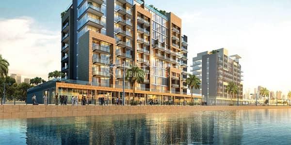 فلیٹ 1 غرفة نوم للبيع في ميدان، دبي - Canal view studio in Riviera Phase 1 Meydan Best Price