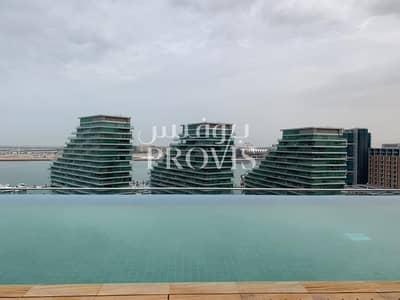 شقة 3 غرفة نوم للايجار في شاطئ الراحة، أبوظبي - Luxury waterfront haven | Coming Soon | 2 Payments