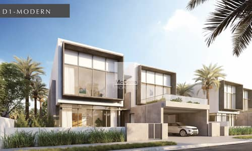 4 Bedroom Villa for Sale in Dubai Hills Estate, Dubai - Genuine Resale Unit | Corner Villa on the Park