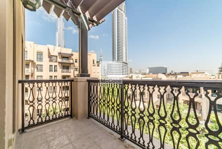 2 Bedroom Apartment for Sale in Old Town, Dubai - Spacious Two Bed Plus Study in Yansoon 7