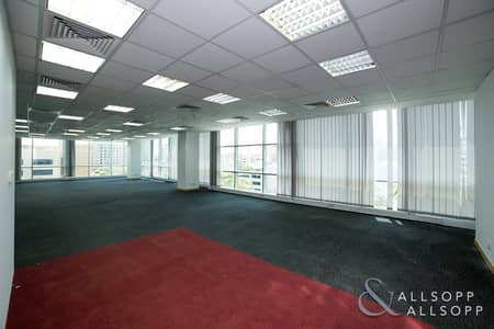 Office for Rent in Sheikh Zayed Road, Dubai - Fitted | Close To Metro | Dewa Included
