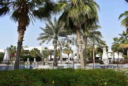 4 Bedroom Villa for Rent in Al Bateen, Abu Dhabi - Glorious modern compound in the heart of Abu Dhabi