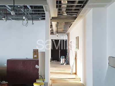 Own a fully fitted office in Al Reem Island