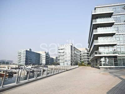 Modern two bedroom apartment in vibrant community.