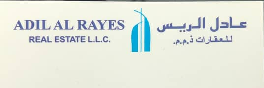 Adil Al Rayes Real Estate