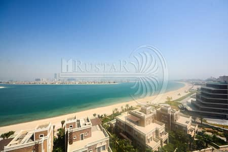4 Bedroom Flat for Rent in Palm Jumeirah, Dubai - High Floor - Full Palm View 4B/R plus maid for rent