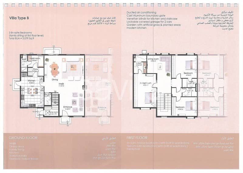 26 Brand new premium villas in Al Barashi Sharjah