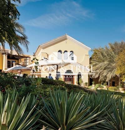 فیلا 5 غرفة نوم للبيع في المرابع العربية 2، دبي - Emaar 7-yr Postpay | 5-yr no service fee