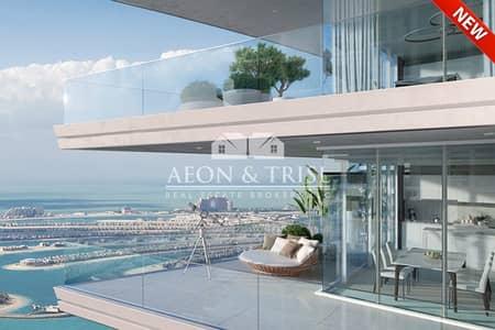 فلیٹ 3 غرفة نوم للبيع في دبي هاربور، دبي - Luxury and exceptional 3BR on Beach Vista