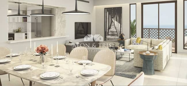 2 Bedroom Flat for Sale in Umm Suqeim, Dubai - 2 BR Apartments in Rahaal