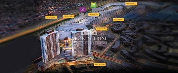 شقة 2 غرفة نوم للبيع في مدينة دراجون، دبي - Dragon Tower 2BR for AED 690K by Nakheel