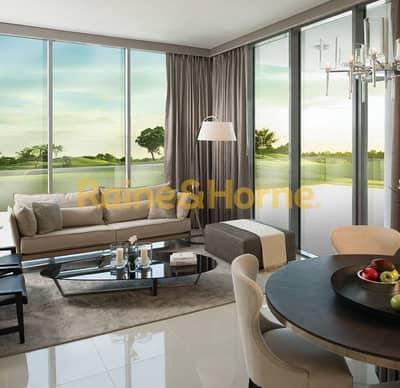 Studio for Sale in Akoya Oxygen, Dubai - Distressed Sale | Studio | Furnished | Viridis