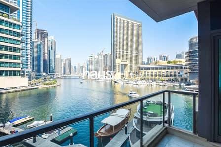 2 Bedroom Apartment for Rent in Dubai Marina, Dubai - Stunning Marina view   Large 2 Bedroom