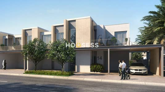 3 Bedroom Townhouse for Sale in Arabian Ranches 3, Dubai - Book Now ! IN  Arabian Ranches III
