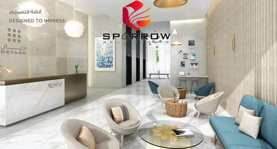 1 Bedroom Flat for Sale in Dubai Science Park, Dubai - Bella Rosa| incredible investment opportunity|