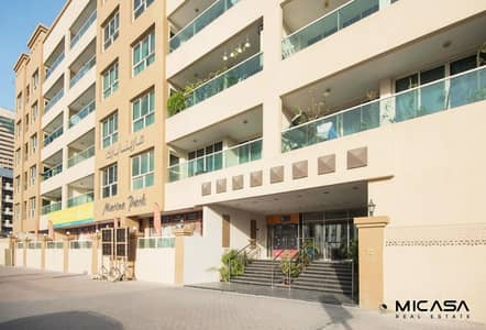 1 Bedroom Apartment for Sale in Dubai Marina, Dubai - Well Maintained 1 BR plus Study