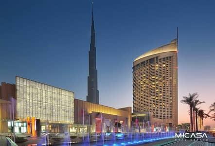 1 Bedroom Flat for Sale in Downtown Dubai, Dubai - Best Deal Address Dubai Mall