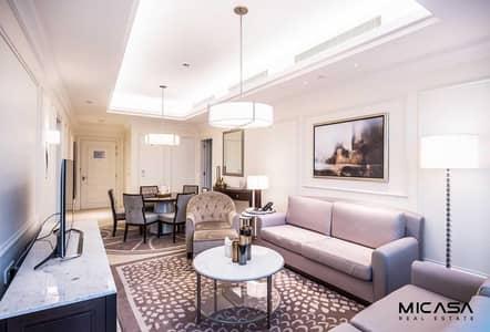 2 Bedroom Apartment for Sale in Downtown Dubai, Dubai - Luxury 2 BR/DIFC View/ High Floor/ Add Boulevard.