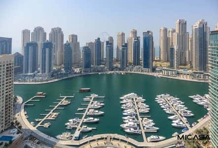 4 Bedroom Flat for Sale in Dubai Marina, Dubai - Panoramic Marina View/ 4 BR plus Maid in Horizon