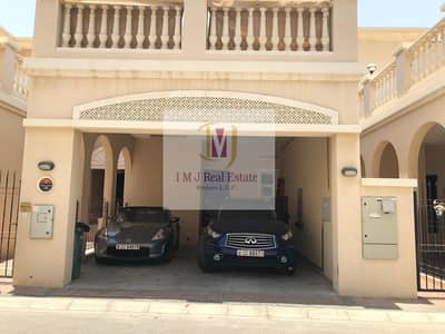 3 Bedroom Villa for Rent in Jumeirah Village Circle (JVC), Dubai - 2BR converted to 3BR Villa in JVC