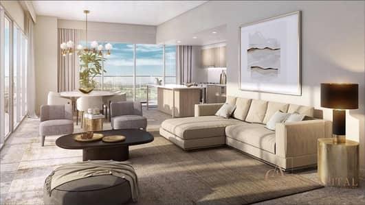 تاون هاوس 3 غرفة نوم للبيع في دبي هيلز استيت، دبي - AMAZING APARTMENT WITH GOLFVIEW