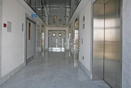 DEWA Chiller Free office near Metro
