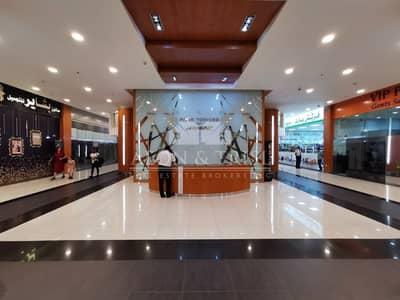 Shop for Sale in DIFC, Dubai - DIFC Negotiable shop ground floor   Park Tower