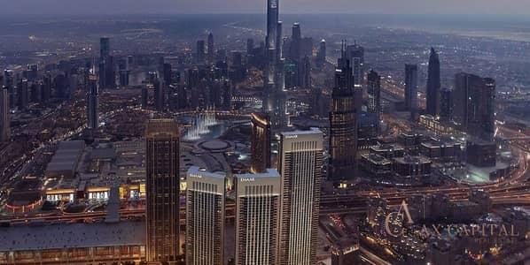 1 Bedroom Flat for Sale in Downtown Dubai, Dubai - LUXURY ELEGANT APARTMENT IN DOWNTOWN