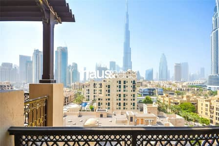 Penthouse | Burj Khalifa Views | Huge Terrace