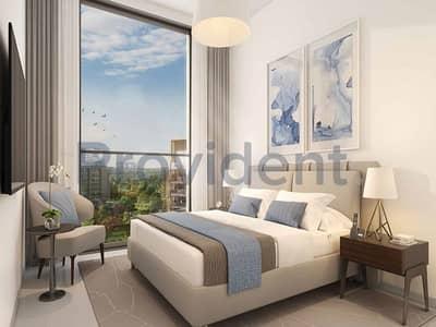 شقة 1 غرفة نوم للبيع في دبي هيلز استيت، دبي - Legit Listing | 1BR | Hondover Q2  2020