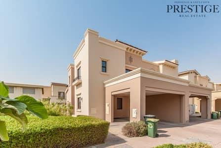 3 Bedroom Villa for Rent in Reem, Dubai - Exclusive Type 2E Corner VillaI 200m to Pool