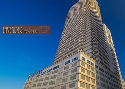 فلیٹ 1 غرفة نوم للايجار في مدينة الإمارات، عجمان - شقة في برج لافندر مدينة الإمارات 1 غرف 19000 درهم - 4322859