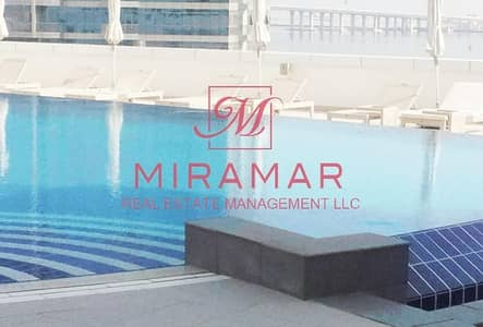 2 Bedroom Flat for Rent in Al Reem Island, Abu Dhabi - FULL SEA VIEW LARGE WITH LARGE BALCONY !!