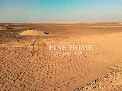 Plot for Sale in Mohammed Bin Zayed City, Abu Dhabi - Residential Land on 2 St. in Mohamed Bin Zayed City