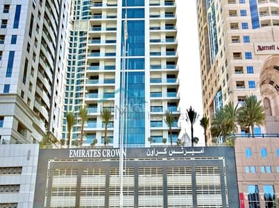 2 Bedroom Flat for Rent in Dubai Marina, Dubai - 2BR+Maid | Large Layout | Emirates Crown | Chiller Free