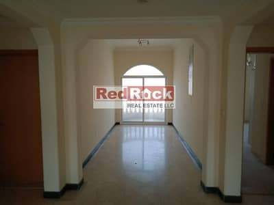 5 BedRoom Villa || Single Storey || Maid's Room