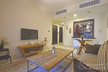 1 Bedroom Apartment for Sale in Old Town, Dubai - 1 Bedroom | Close To Dubai Mall | Rented