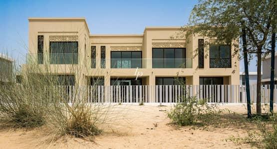 Plot for Sale in Dubai Hills Estate, Dubai - Land residential on Fairways