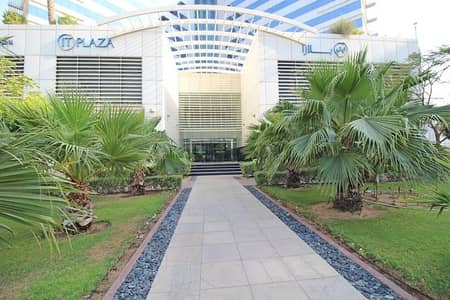مکتب  للايجار في واحة دبي للسيليكون، دبي - Office for Rent in IT Plaza Dubai Silicon Oasis Dubai