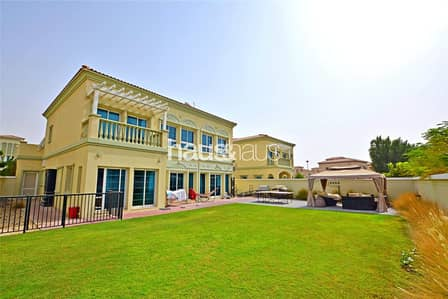 5 Bedroom Villa for Sale in Jumeirah Village Triangle (JVT), Dubai - Huge Plot in District 9 | Priced to Sell | 5 Bed