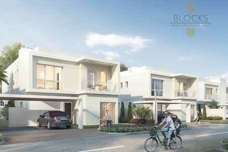 3 Bedroom Townhouse for Sale in Mudon, Dubai - 3+Maid Arabella 2
