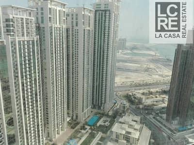 شقة 2 غرفة نوم للايجار في جزيرة الريم، أبوظبي - Beauty and Luxury Huge 2br with Open Kitchen