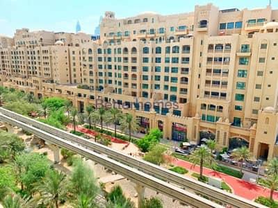 شقة 2 غرفة نوم للايجار في نخلة جميرا، دبي - Fully Furnished |Park view | Beach access