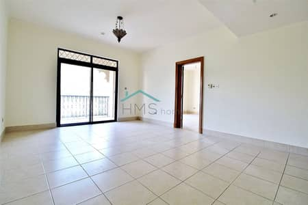 2 Bedroom Apartment for Sale in Old Town, Dubai - Reehan | Cash Seller | Park view | Tenanted