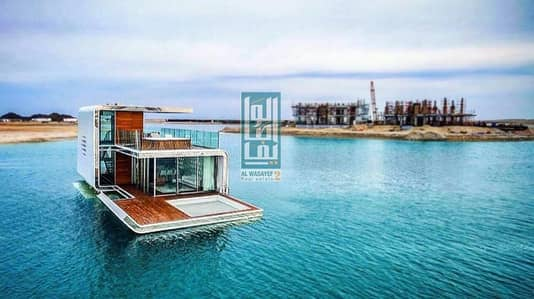 2 Bedroom Villa for Sale in The World Islands, Dubai - Grab a villa with 8 % ROI Guaranteed for up to 12 Years Best Investment