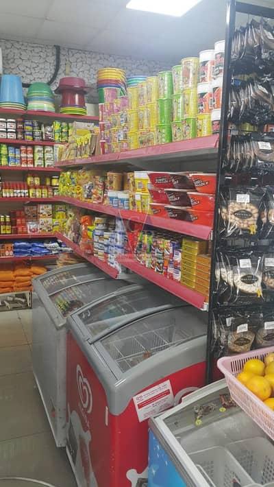 محل تجاري  للايجار في المدينة العالمية، دبي - Grocery Business for Sale in England Cluster