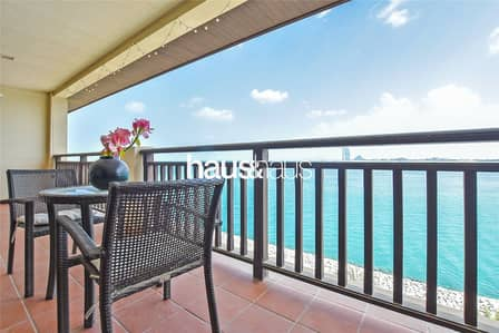 1 Bedroom Apartment for Sale in Palm Jumeirah, Dubai - Vacant | Top Floor | Best Price on the Market