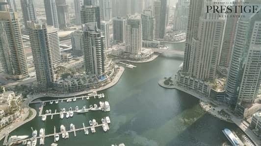 3 Bedroom Flat for Rent in Dubai Marina, Dubai - 3 bedroom Apartment in Marina Gate 2 Dubai Marina